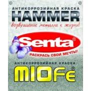 Hammer Baner